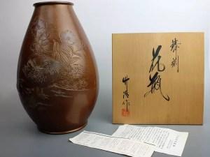 吉野竹治作鋳銅花瓶