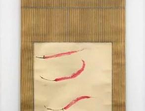 浅野陽筆 唐辛子図