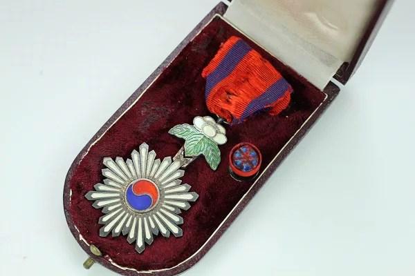 大韓帝国・太極章