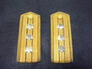 朝鮮総督府肩章