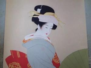 上村松園「紅葉可里図」