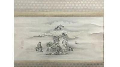 小堀権十郎の山水図掛軸