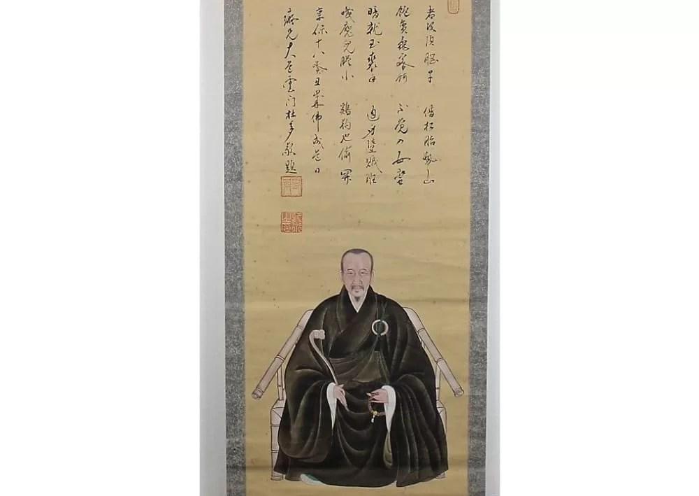 黄檗・雲門禅師賛