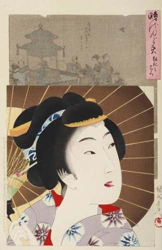 Jidai kagami (Mirror of the Ages)
