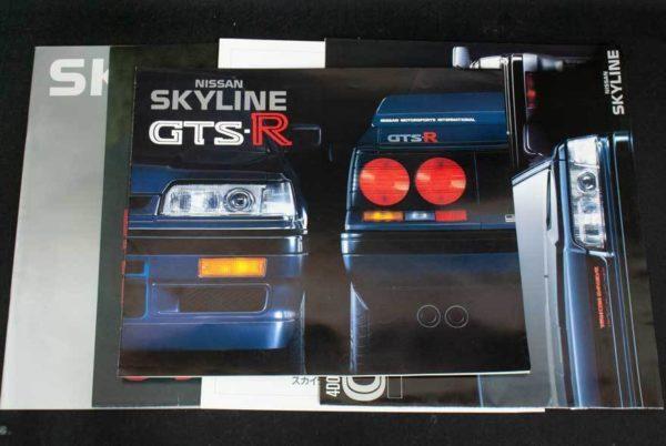 GTS-R GTS-X パンフレット