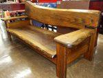 栗材 一枚板 長椅子 ベンチ