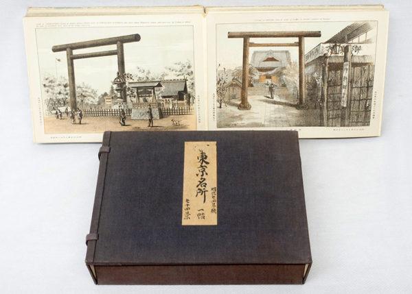 東京名所 明治二十四年版