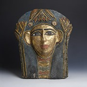 Egyptian Coptic Wood Kohl Vessels