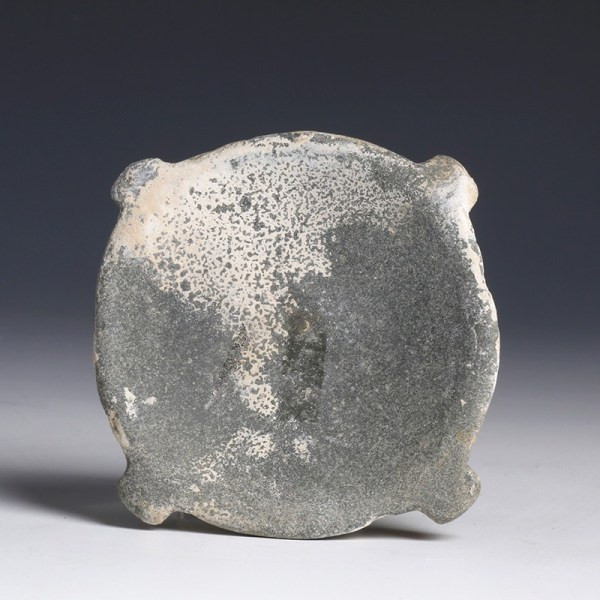 Holy Land Bronze Age Stone Offering Dish