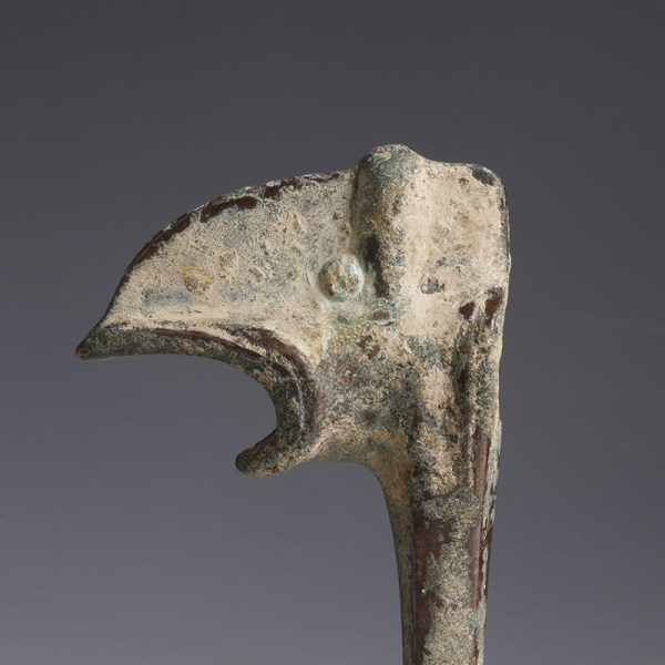 Luristan Bronze Decorated Pickaxe