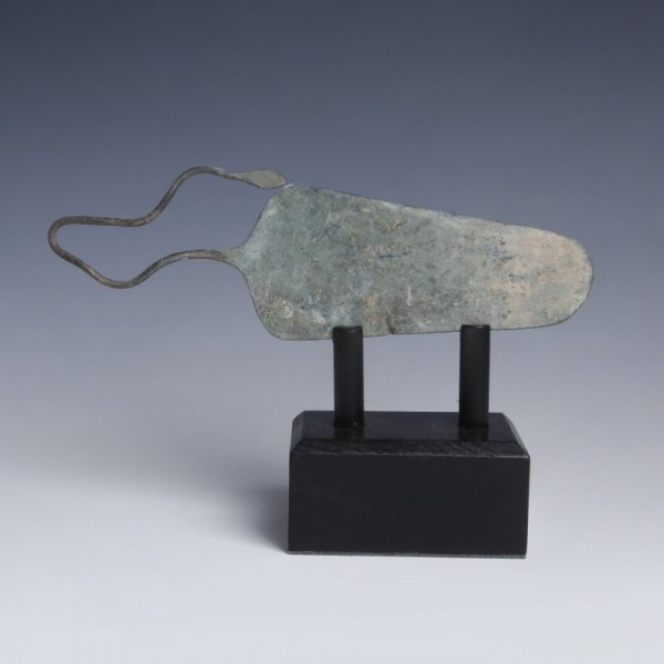 Luristan Bronze Spatula