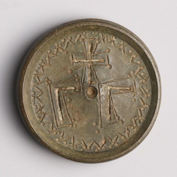 Byzantine Bronze Trade Weight