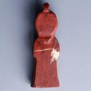 Egyptian Amulet Of The Tit