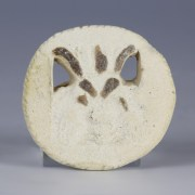 Egyptian Faience Amulet of Bes