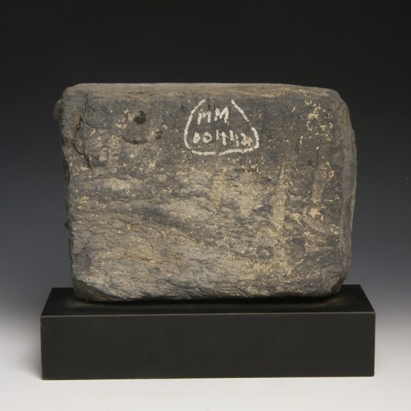 Gandharan Stone Panel with Archer