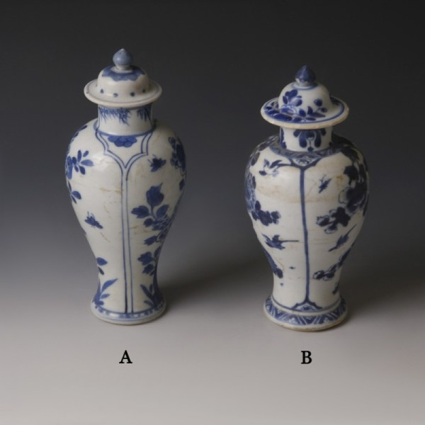 Chinese Kangxi Blue and White Export Ware Meiping Vases