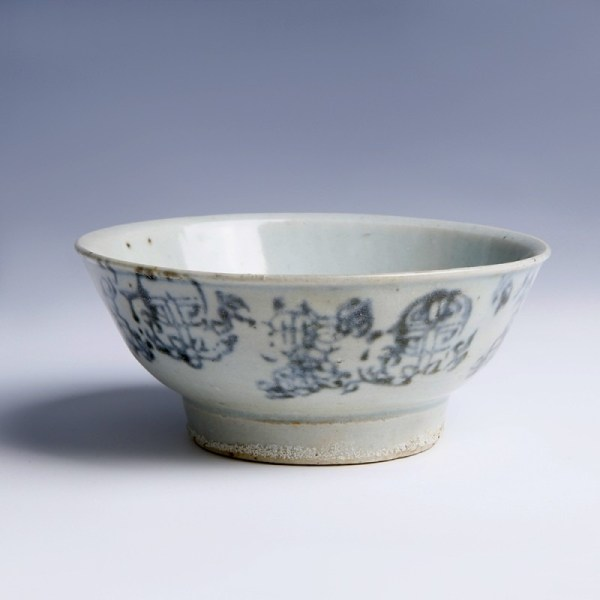 Tek Sing Bowl With Shou Characters