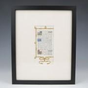 Decorated Manuscript Vellum Leaf