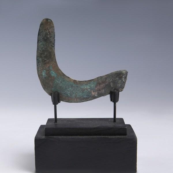 Bronze Age Sickle Blade