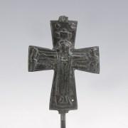 Byzantine Reliquary Cross Fragment