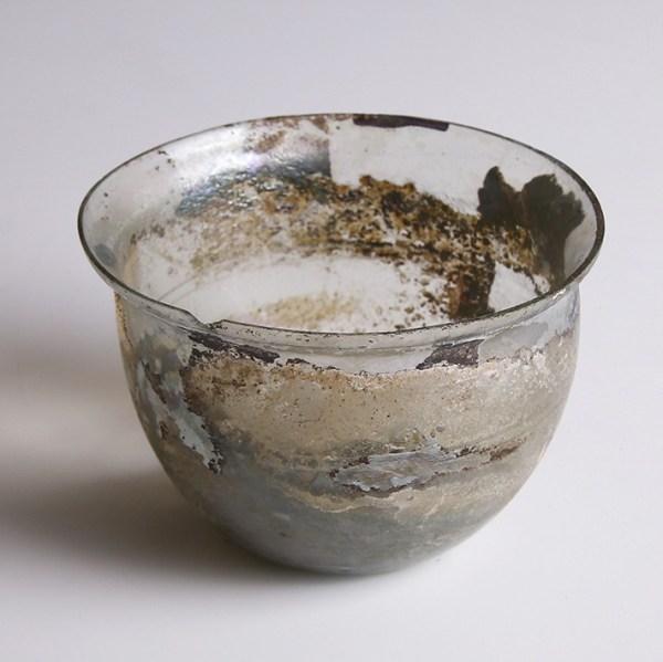 Roman Iridescent Drinking Cup