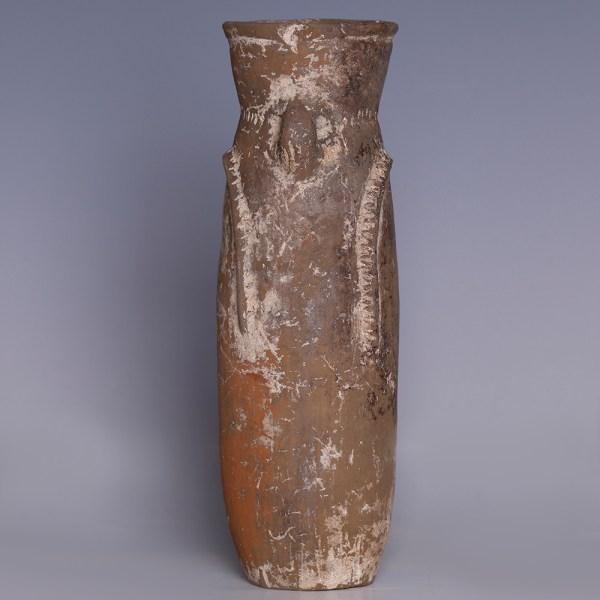Anatolian Grey Ware Jug with Lug-Handles