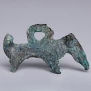 Luristan Bronze Zoomorphic Pendant