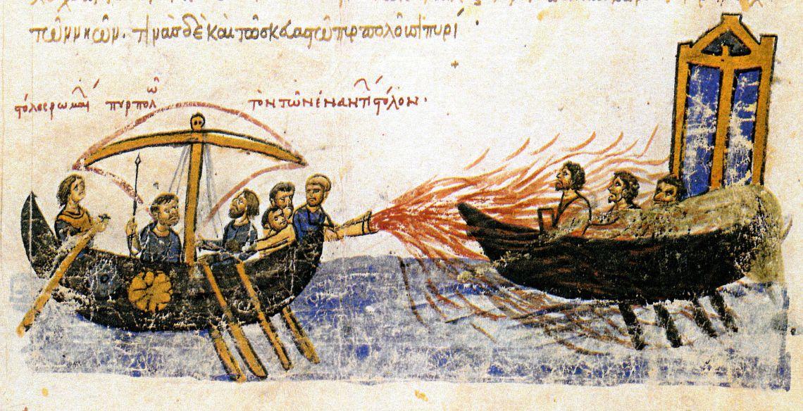 Greekfire-madridskylitzes1_11世紀拜占庭手稿所描述的希臘之火