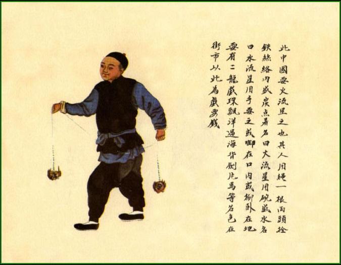 清代風俗畫中的火流星-首都博物館藏