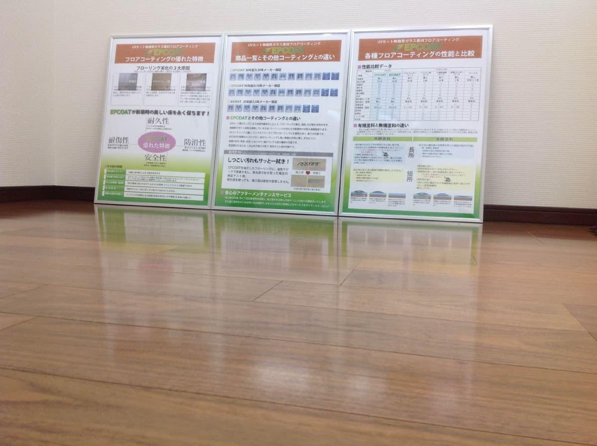 ショールーム大阪5
