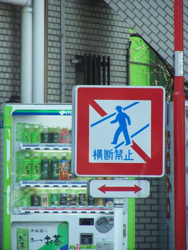 Kyōto | Tee-Automat