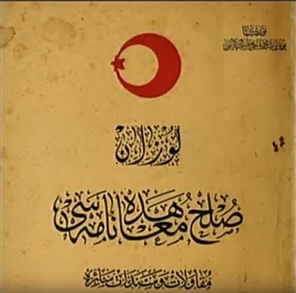 lozan-orjinal-turkce