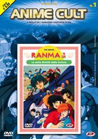 Anime Cult