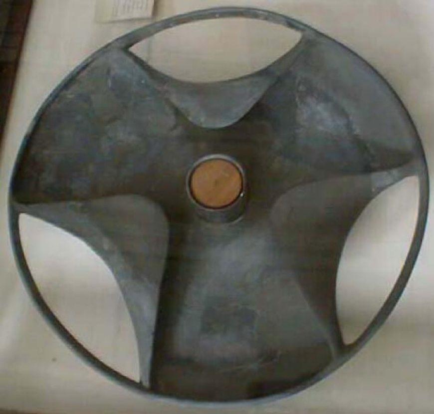 19727265-Disk_of_Sabu-1480574227-650-cea6233e0e-1480690410