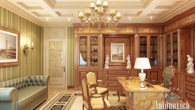 Original Office Design In Dubai By Luxury Antonovich Design