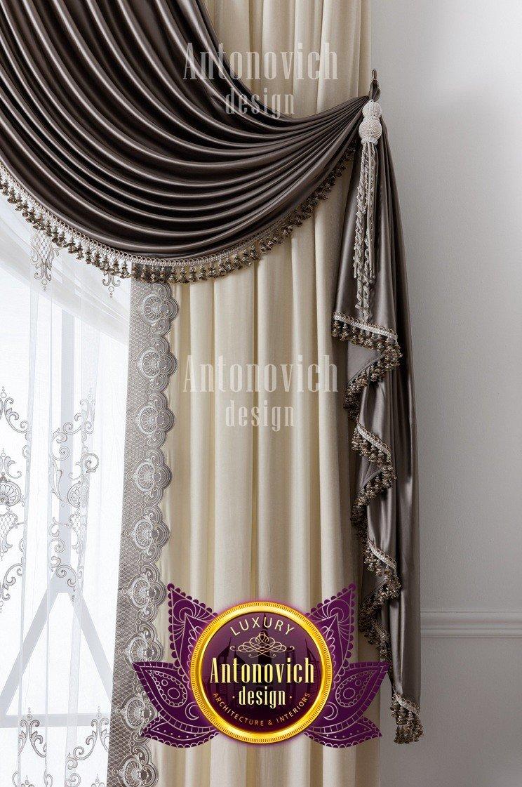 royal curtain design
