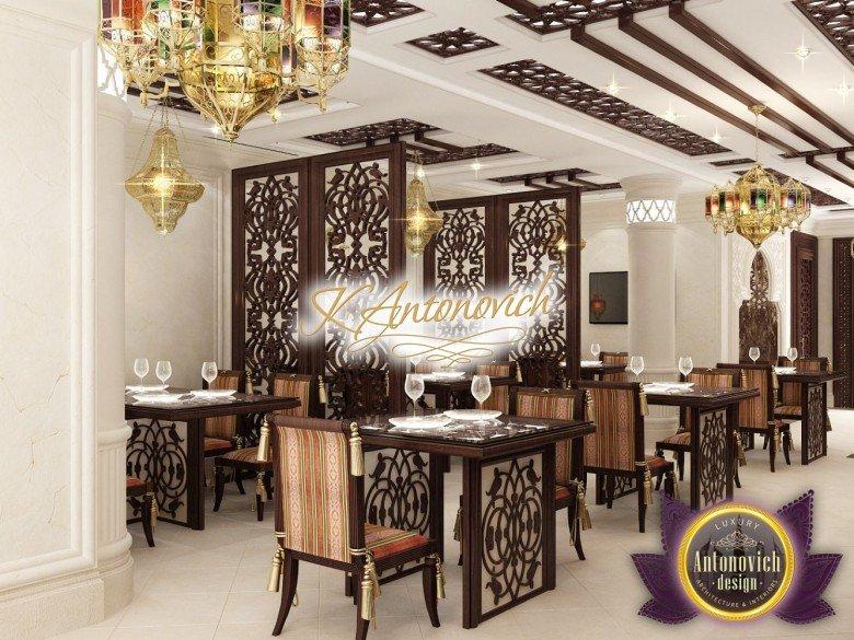 Arabic House Interior