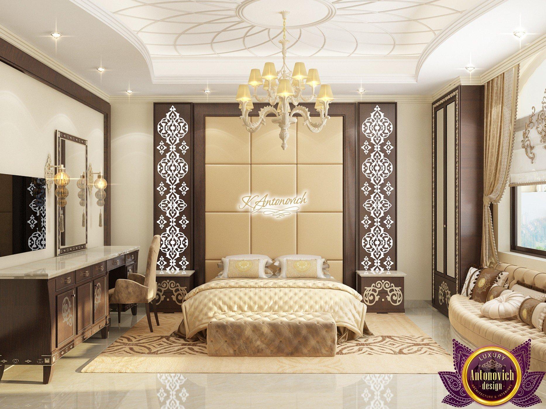 Interior Decoration Zimbabwe