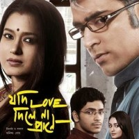 Film Review: Jodi Love Dile Na Prane