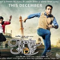 Feluda is back with a bang - Badshahi Angti Review