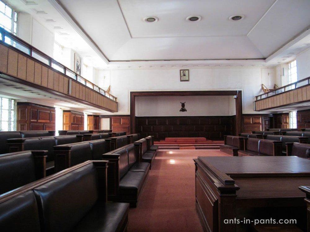 Ugandan Parliament