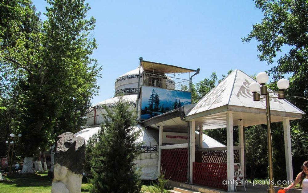 osh ethnographic museum