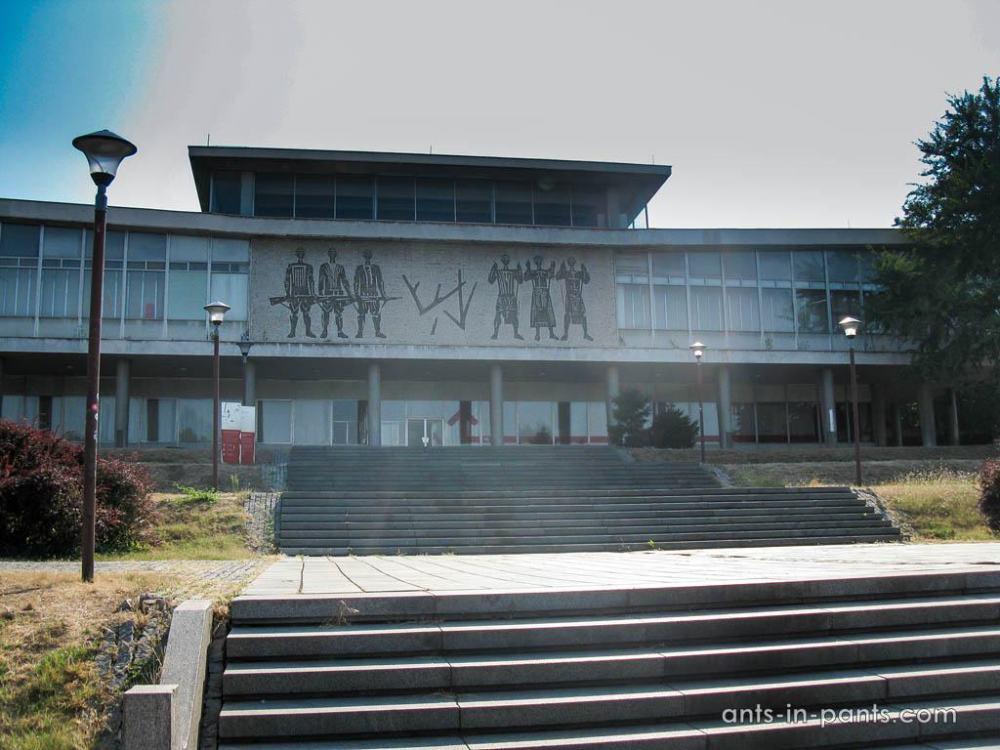 Jugoslav History Museum