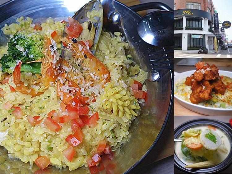 Nu-Pasta彰化中正店   BBQ肋排義大利麵、西西里海鮮燉飯,義式炙鍋,轉角的平價時尚義大利麵。