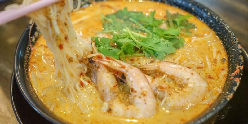 阿志冬炎Kedai Kopi Ah Chee Tom Yam   沙巴亞庇美食,特殊黃酒蝦麵、東炎、叻沙都能吃的到。