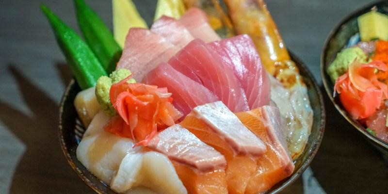虎尾藝壽司   食尚玩家推薦超值新鮮海鮮生魚片丼飯!虎尾浮誇系在地美食。