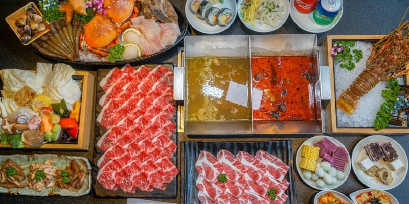 昭日堂鍋煮 | 台中海鮮鍋物推薦,新推出平日午晚餐肉肉吃到飽活動,肉品海鮮自助吧美味再進化,吃飽更能吃的巧思。
