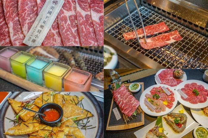 昭日堂燒肉   台中高質感燒肉推薦,尾牙打牙祭專案『超人氣必吃雙人經典套餐原價$1680,平日現省400元只要$1280』。