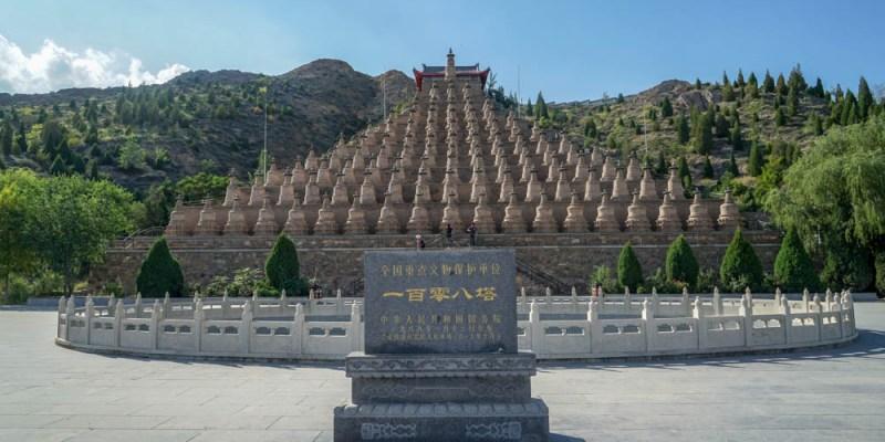寧夏吳忠青銅峽108塔   寧夏旅遊推薦,黃河流域旁,西夏文明史跡,現存最大的喇嘛式塔群。