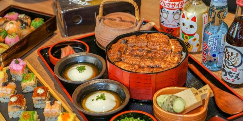 大江戶町鰻屋二號店無敵一家鰻や   蒲燒鰻魚也能做成創意網美系,好吃又好拍,台中公益路美食推薦。